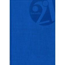 AGENDA 2020 GIORNALIERA 14.5X20.5 NATURE S/D SEPARATI COLORI ASSORTITI